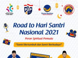 Road to HSN 2021 DPP GPND